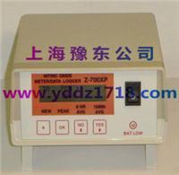 泵吸式一氧化氮检测仪Z700XP Z-700XP