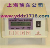 泵吸式臭氧检测仪Z1200XP Z-1200XP