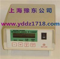 泵吸式二氧化硫检测仪Z1300XP Z-1300XP