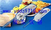 testo 104 防水型食品中心温度计 0563 0104
