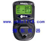 四合一检测仪QRAE II PGM-2400 PGM-2400