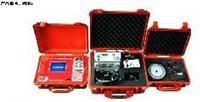 DTC-150防爆地质超前探测仪  DTC-150