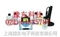 AQUAfast® II 试剂 AC2002