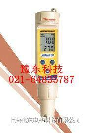pH测试笔pHTestr 30 pHTestr 30
