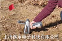 NITON XL3t手持式土壤分析儀