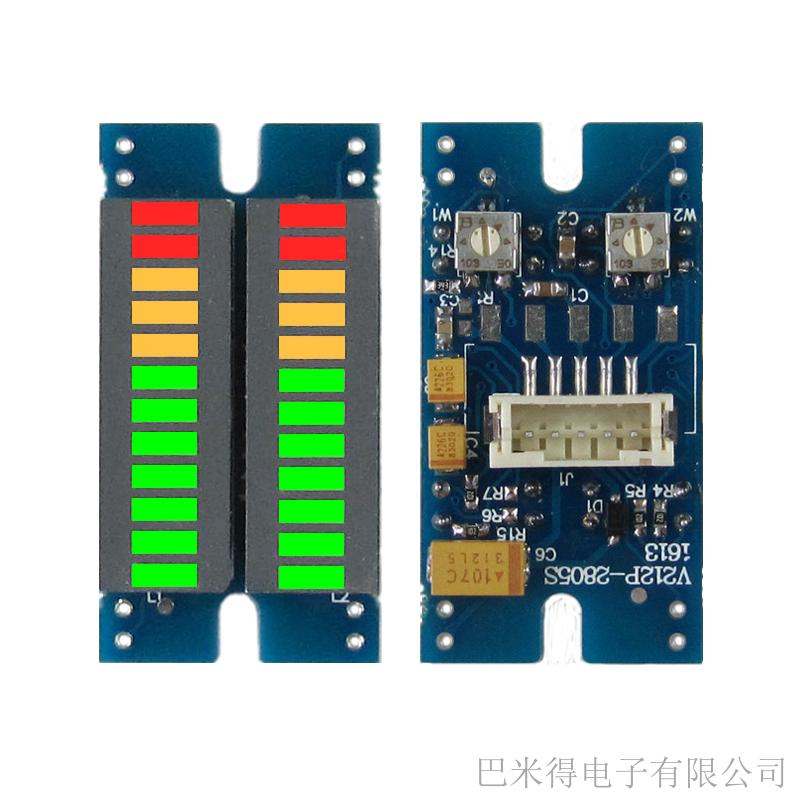 音乐频谱音量电平双通道led显示模组vu音频表