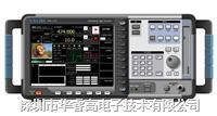 数字广播测试系统 MPD-1750
