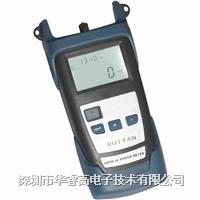 手持式三波长PON光源 RU3101