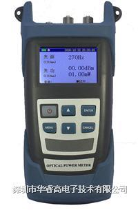手持式光万用表 RY3205系列