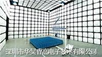 5米法半电波暗室 EMCT-5