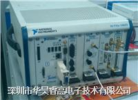 射頻矢量信號分析儀 NI PXIe-5663,NI PXIe-5673