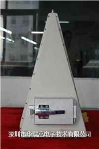 三角锥屏蔽箱 HRG-508