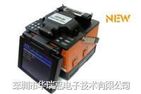 光纤熔接机 OFS-80系列