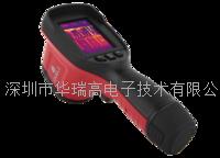 測溫型紅外熱像儀 T1