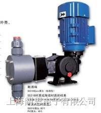 锅炉加药计量泵