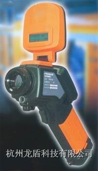 紫外成像仪、本安型红外热像仪   YRH250