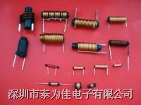 磁棒电感 4X15