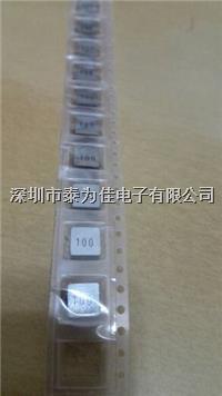 一体成型电感 0603
