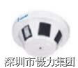 慑力烟感隐藏型摄像机 KM2000S-731