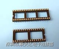 IC插座 XX-0047-XX