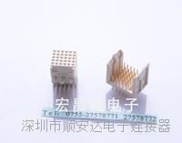 子板连接器 子板连接器 触点数,30P 60P 90P120P150P180P210P240P300P390P