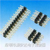 排针2.0mm排针2.0mm 排针2.0mm排针2.0mm排针2.54mm