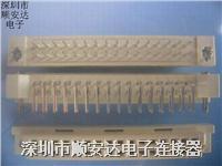 欧式插座232 9001-15301C