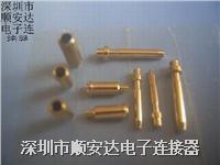 连接器插孔 适合插针直径0.3mm,0.4mm,0.5mm,0.8mm,1.0mm,1.5mm,2.0mm,3.