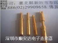 圆插针插座 直径0.5mm,0.8mm,1.0mm,1.5mm,2.0mm,3.0mm