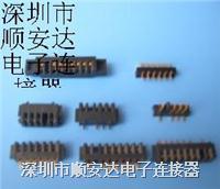 电池连接器母座 电池插座有4P,5P,6P,7P,8P,9P,10P,11P,12P。