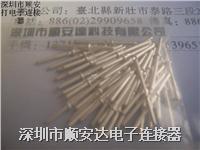 镀镍镀锡针 适合各种径插0.3mm-3mm