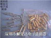 连接器针孔 连接器针孔直径0.8mm,1.0mm,1.5mm,2.0mm,3.0mm。