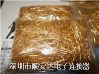 镀金插针 直径0.3mm,0.4mm,0.5mm,0.8mm,1.0mm,1.5mm,2.0mm,3.0mm