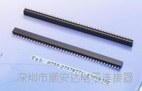 排针 排针2.0  排针2.54mm