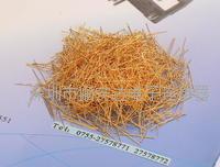 插针 镀金插针0.5mm