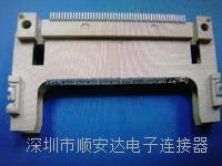 CF卡座50芯 CF卡座50芯50PCF卡座50芯50芯CF卡座加高带推杆