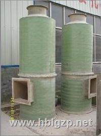 脱硫除尘器脱硫除尘的好伙伴! BTC型
