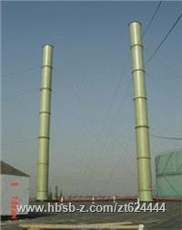 锅炉烟囱,玻璃钢锅炉烟囱,高温锅炉烟囱 DN1000mm