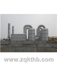 YJNO系列氮氧化物净化塔装置