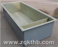 玻璃钢储水槽