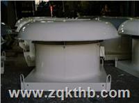 BHW型立式轴流屋顶风机