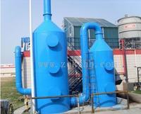 枣强酸雾吸收塔供应商