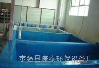 酸洗水泥槽玻璃钢防腐衬里