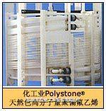 PVDF板材 Polystone-PVDF