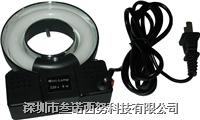 mini lamp 220v6.5w黑色环形灯源 mini lamp 220v6.5w