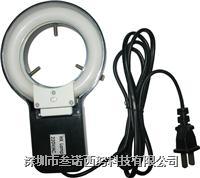 显微镜环行灯(黑色) 110-220V8W