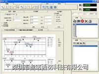 QX-JSPC金相显微镜测量软件 QX-JSPC