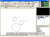 QX-ISPC工具显微镜测量软件 QX-ISPC
