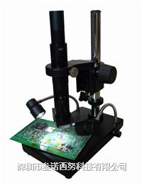 手动三维影像显微镜 SN-7045V