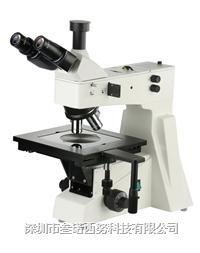 8寸平台金相显微镜 XJL-302/302BD